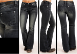 Women's Dark Vintage Wash High Rise Trouser Fit Jean by Rock and Roll Cowgirl